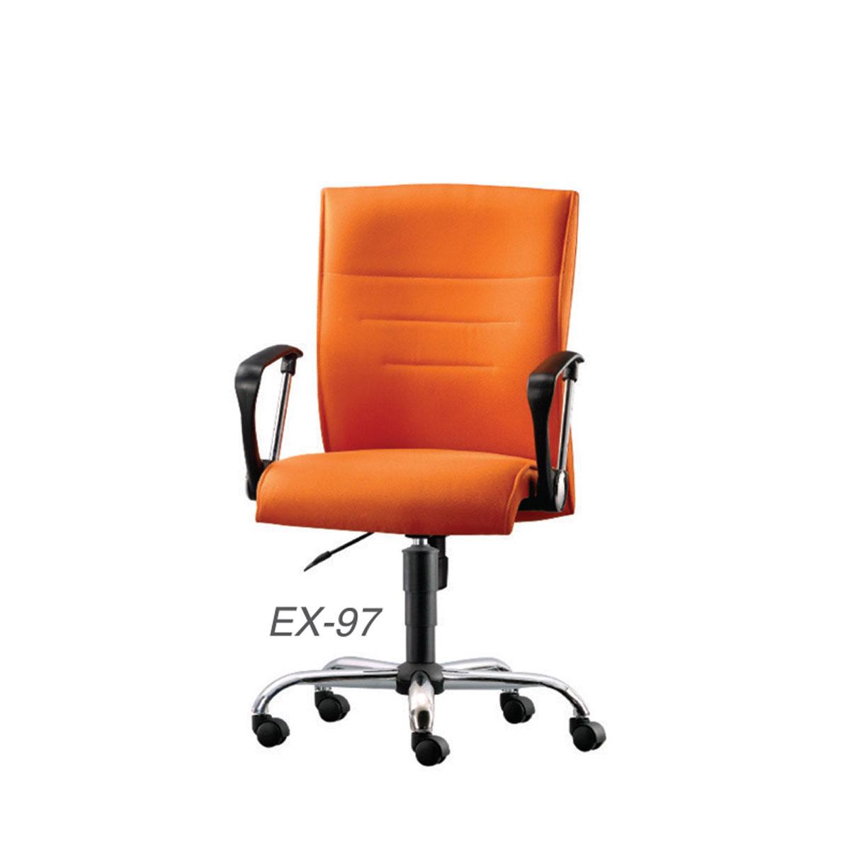 low back chair ex 97. Black Bedroom Furniture Sets. Home Design Ideas